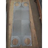 石家庄APVA085板式换热器维修清洗销售制造板式换热机组板片垫片型号齐全,S47,GX26