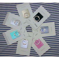 旭恒伟业大量生产iring手机戒指指环支架 通用指环扣 定做logo 电话:18664590510