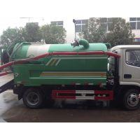 城市下水管道专用高压清洗带吸粪吸污车的价格13135738889