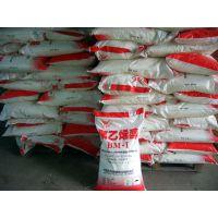 建筑专用聚乙烯醇批发 华南聚乙烯醇总代理 塑胶专用聚乙烯醇价格