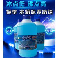 包邮防冻液2L寒盾品牌长效防冻液水箱宝汽车发动机冷却液低价促销