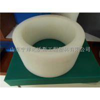 供应优品质 机械设备用耐磨垫块 异型件