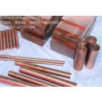 供应电解铍铜棒材导电QBE2.5铍铜棒材
