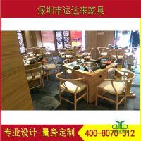 运达来火锅餐桌批发 餐厅桌椅定制 西餐厅/茶餐厅/咖啡厅桌子厂家 运达来家具