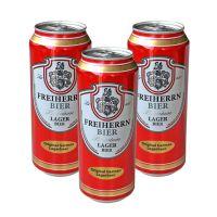 原装进口德国啤酒,威赛迩黄啤酒500ml听装传统口味德国啤酒批发招商代理