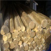 耐腐蚀黄铜棒 易车黄铜棒厂家 环保H65黄铜棒大量供应