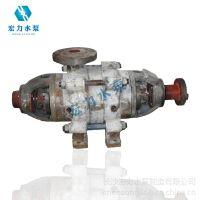 供应特惠供应DM型矿用多级泵