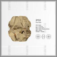 进口正品施华洛环保奥地利元素水钻5752系列12mm四叶草形水晶散珠子DIY饰品配件
