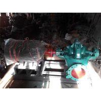 14SH-6双吸泵|三联泵业|14SH-6双吸泵参数