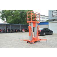 销售深圳市蛇口升降高空平台,铝合金升降机