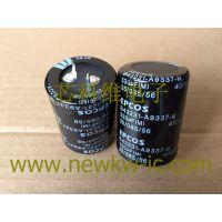 芯科维电子供应【B43231-A9337-M】高压中频epcos铝电解