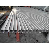 ……特价批发……304太钢不锈钢毛细管规格0.2-0.5-2-8-10-20圆管板棒