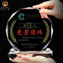 上海水晶纪念盘,水晶圆盘奖牌,大展宏图奖牌,公司活动奖杯定制,上海水晶奖杯制作厂家