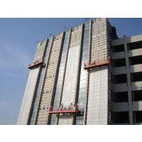 供应ZLP630齐立-电动吊篮在高层建筑施工中的优越性
