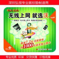 厂家直销天然橡胶游戏鼠标垫/广告鼠标垫来图定制/树脂鼠标垫好吗/ 型号:HH-02