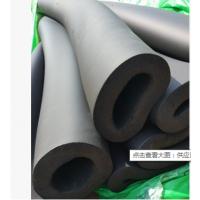 供应河北沙欧优质袋装BI级橡塑管