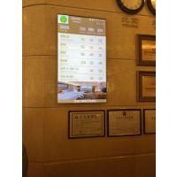 液晶房价牌酒店必备设备用品展示设备展览用品