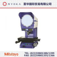 供应原装日本三丰 PJ-H30A/B/C/D/E投影仪