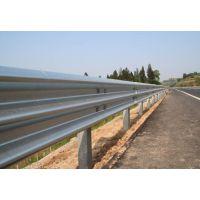 长期供应波纹状钢护栏 厂家直销高速公路护栏防撞护栏板三波形