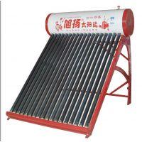 广东太阳能热水器的价格怎么样?