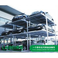 四川简易升降三层立体车库停车设备的适用范围