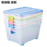 厂家直销塑料大号收纳盒收纳箱多功能创意衣服整理箱储物箱批发