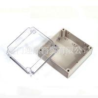 175*175*100 透明塑料接线盒 按钮控制盒 电源开关防水过线盒