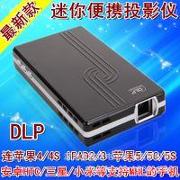 2014新款DLP迷你微型家用投影仪 带电池 安卓苹果手机投影机批发