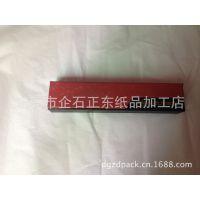 供应  首饰盒项链 手环 手镯 包装盒 玉石吊配专用礼品包装盒