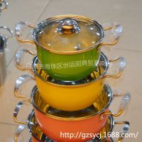 欧式锅组合盖 喷漆 不锈钢无磁复底彩色直角锅