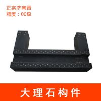 深圳大理石构件 各种大理石机械构件 来图加工