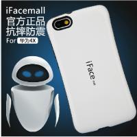 供应iface mall新款华为荣耀畅玩4X手机壳 防摔日本硅胶保护套