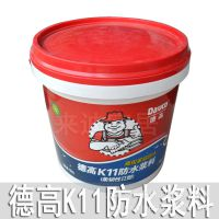 正品供应 德高柔韧性Ⅱ型 K11防水浆料 防水涂料 12KG