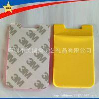 深圳高品质3M背胶手机卡贴袋 2015促销礼品