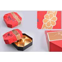 珠海包装盒厂家*只做您***适合的彩盒纸盒包装盒礼品盒厂家