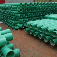高质量80#玻璃钢加砂管,大量现货,价格优惠