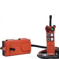 批发禹鼎F21-4S工业遥控器,电动葫芦遥控器,CD葫芦遥控器
