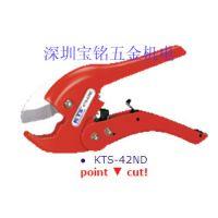原装台湾进口KTS-42ND塑胶管PVC软管切断工具