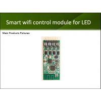 一款主应用于LED灯肖控制的模组/乐鑫ESP8266/调光调色定时模组