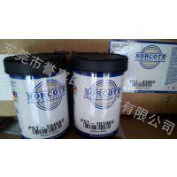 美国诺固油墨PST系列/瓶子UV油墨/软管UV油墨/PPC-019橙