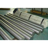 现货供应8407、GS-2344热作压铸模具钢圆棒板材