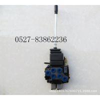 一杆两控液压多路换向阀 液压分配器可用于控制单向双向油缸农机