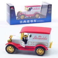 批发 美致1:32老爷车儿童玩具小汽车 合金玩具汽车玩具模型