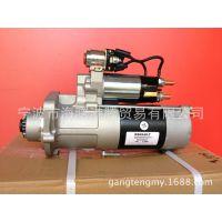 供应雷诺起动机启动马达M009T60371 M9T60372 5001847428