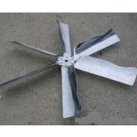 厂家直销:负压风机配件,3片/6片扇叶,风扇框,风向导流弯头