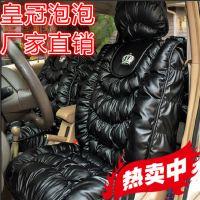 丰田凯美瑞逸致花冠汽车坐套车垫套四季垫通用座套用品新款坐垫套