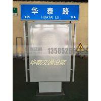 供应连锁店广告换画灯箱材质铝型材模具化