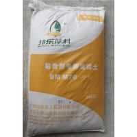 供应邦乐粘合剂专用高岭土BM M70