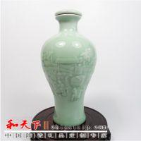 供应陶瓷酒瓶【1斤、2斤、5斤、10斤】
