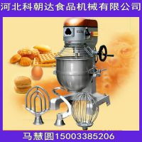 科朝达搅拌机多用搅拌机料理机打蛋机搅馅机手柄式手轮式搅拌5L-80L批发